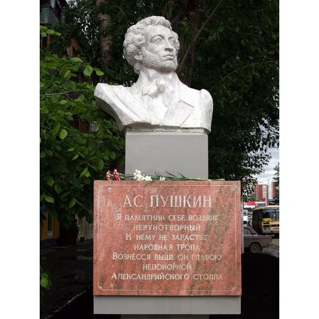 Bust in Пермь (Russia, 2008)
