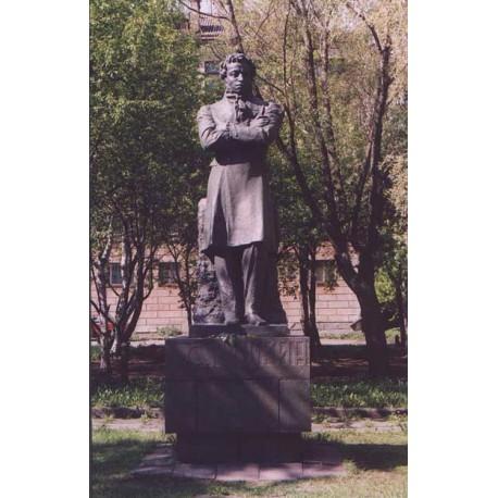 Фигура в г.Петрозаводск (Россия, 1966)