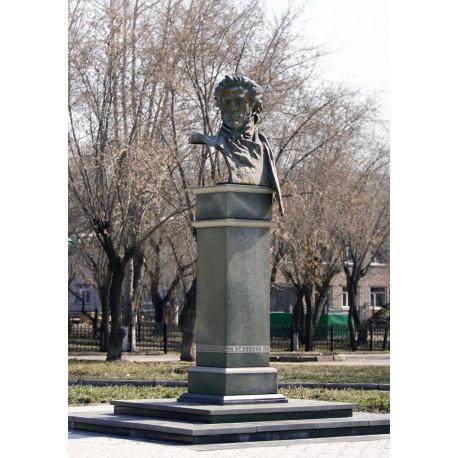 Бюст в г.Петропавловск (Казахстан, 1999)