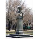 Bust in Петропавловск (Казахстан, 1999)