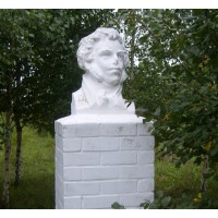 Бюст в пгт Пильна (Россия, ?)