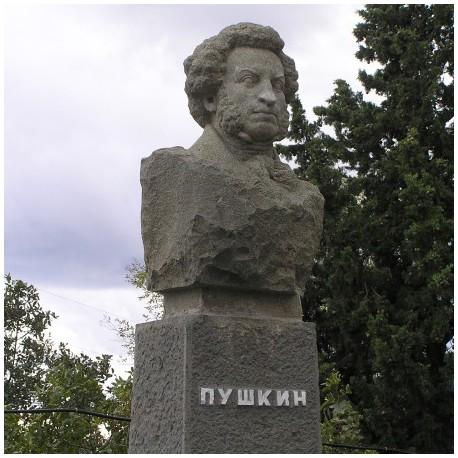 Бюст в селе Пушкино (Россия, 1957)