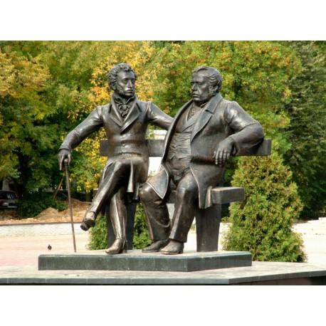 Фигура в г.Пушкино (Россия, 2004)