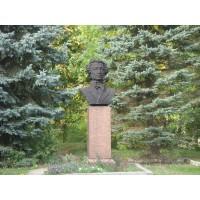 Бюст в пгт Пушкинские Горы (Россия, 1949)