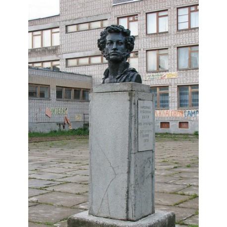 Бюст в пгт Пушкинские Горы (Россия, 1971)