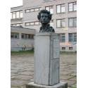 Bust in Пушкинские Горы (Russia, 1971)