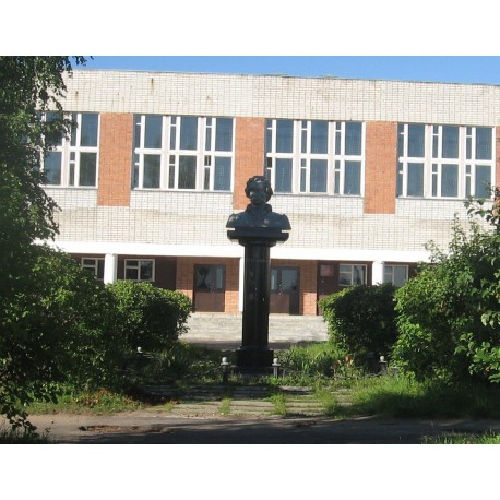 Bust in Рыбинск (Russia, 1985)