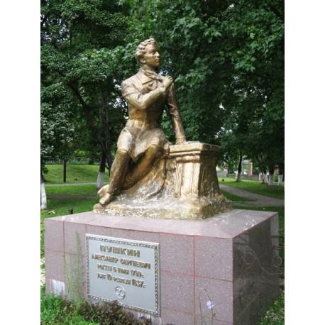 Фигура в г.Рязань (Россия, 1957)
