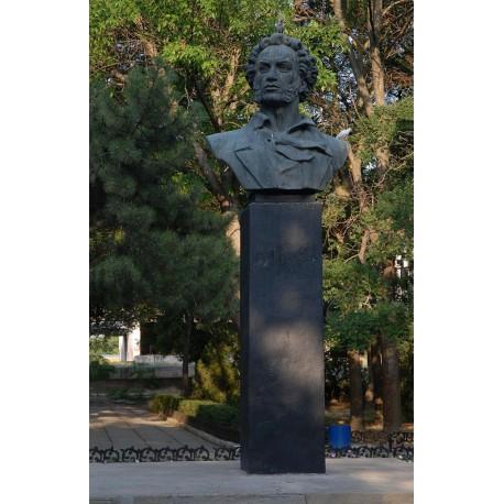 Бюст в г.Саки (Россия, 1982)