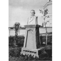 Bust in Самара (Russia, 1904)