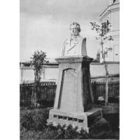 Бюст в г.Самара (Россия, 1904-?)