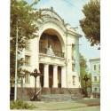 Фасадный в г.Самара (Россия, 1903)