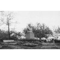 Бюст в г.Самара (на то время город Куйбышев) (Россия, 1949-1962)