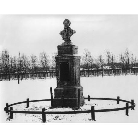 Bust in Санкт-Петербург (Russia, 1890-1922)