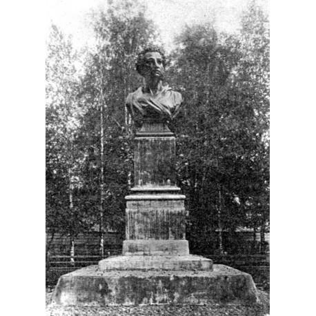 Бюст в г.Санкт-Петербург (Россия, 1889-1899)