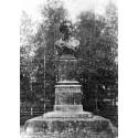 Bust in Санкт-Петербург (Russia, 1889-1899)