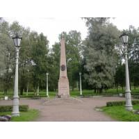 Стела в г.Санкт-Петербург (во время установки - Ленинград) (Россия, 1937)