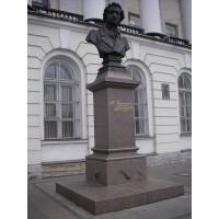 Bust in Санкт-Петербург (Russia, 1999)
