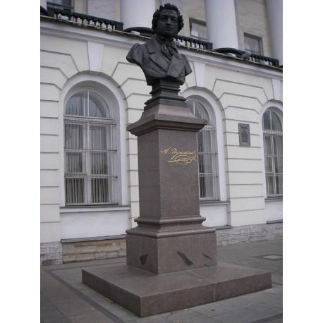 Бюст в г.Санкт-Петербург (Россия, 1999)