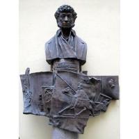 Bust in Санкт-Петербург (Russia, 2008)
