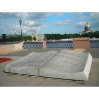 Стела в г.Санкт-Петербург (Россия, 2002)