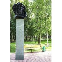 Бюст в г.Саранск (Россия, 1977)