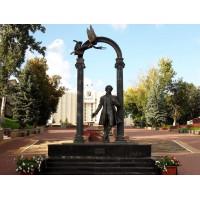 Фигура в г.Саранск (Россия, 2001)