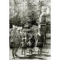 Бюст в г.Саратов (Россия, 1936)