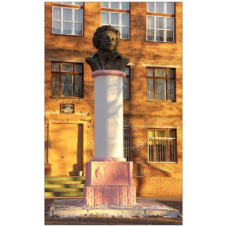 Bust in Серпухов (Russia, 1962)