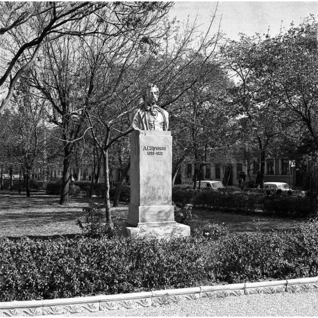 Bust in Симферополь (Russia, 1949)