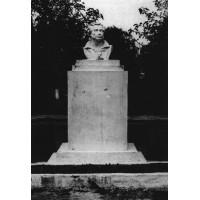 Bust in Синевка (Ukraine, 1957)