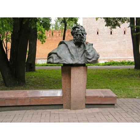 Bust in Смоленск (Russia, 1976)