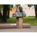 Бюст в г.Смоленск (Россия, 1976)