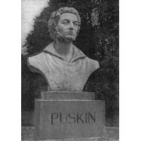 Bust in Сомбатхей (Венгрия, 1950)