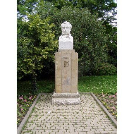 Bust in Сочи (Russia, 1937)