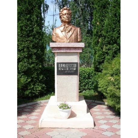 Бюст в селе Становое (Россия, 2001)