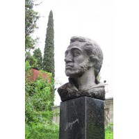 Бюст в г.Сухуми (Абхазия, 1984)