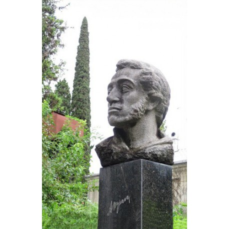 Bust in Сухуми (Абхазия, 1984)