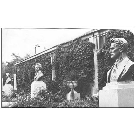 Бюст в г.Таганрог (Россия, 1937-?)