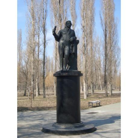 Figure in Таганрог (Russia, 1986)