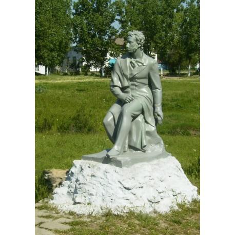 Figure in Татарбунары (Ukraine, 1974)