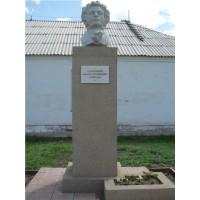 Bust in Татищево (Russia, 1961)