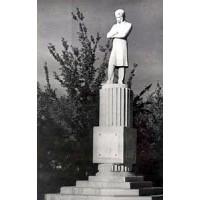Фигура в г.Ташкент (Узбекистан, 1932-?)