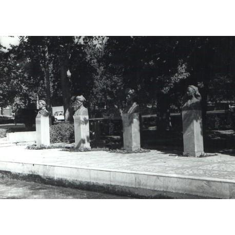 Фото 1969 года