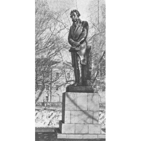 Фигура в г.Тверь (Россия, 1937-1966)