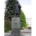 Figure in Тернополь (Ukraine, 1959)