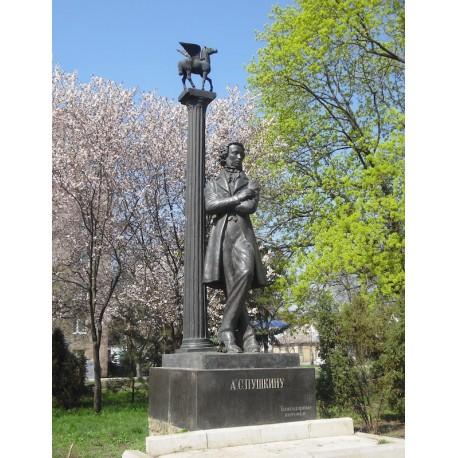 Figure in Тирасполь (Молдова, 1990)
