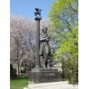 Фигура в г.Тирасполь (Молдова, 1990)