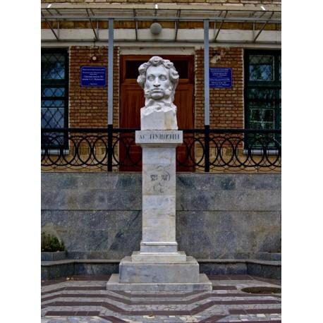 Bust in Тирасполь (Молдова, 1989)