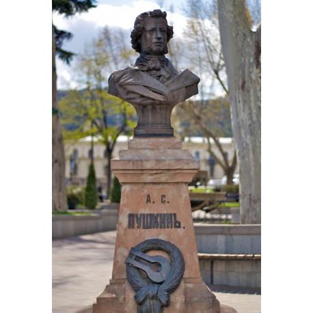 Bust in Тифлис (ныне Тбилиси) (Грузия, 1892)